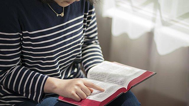 你知道如何閲讀聖經才能與神更親近嗎