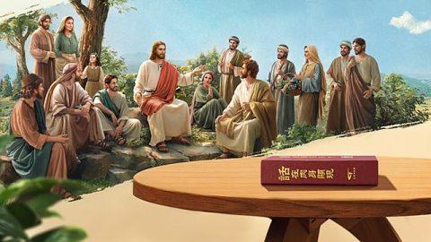 恩典時代悔改的道與末世永生之道的區别是什麽