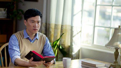 離開聖經就是异端嗎